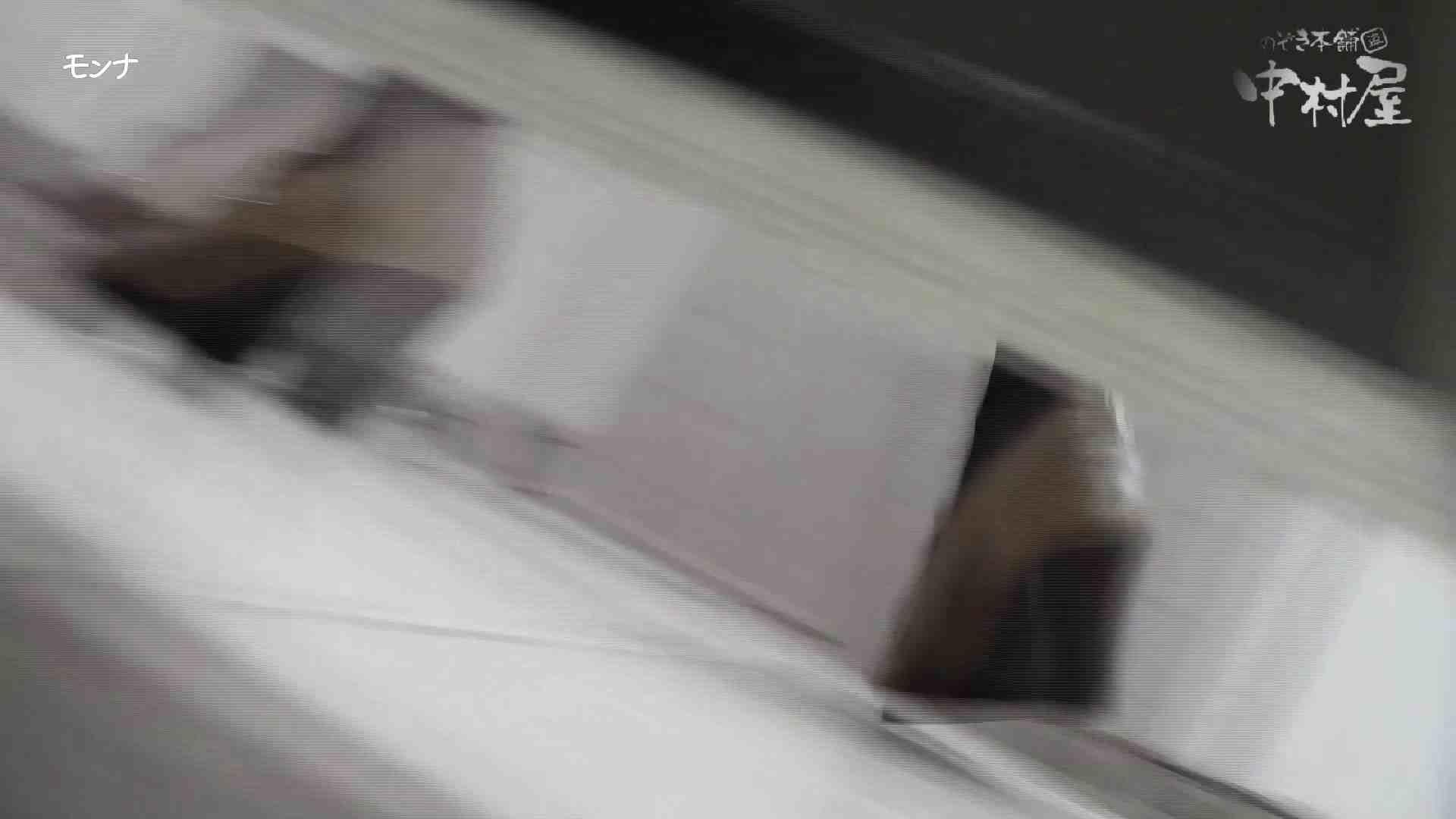 【美しい日本の未来】美しい日本の未来 No.45 無修正マンコ 隠し撮りオマンコ動画紹介 74連発 27