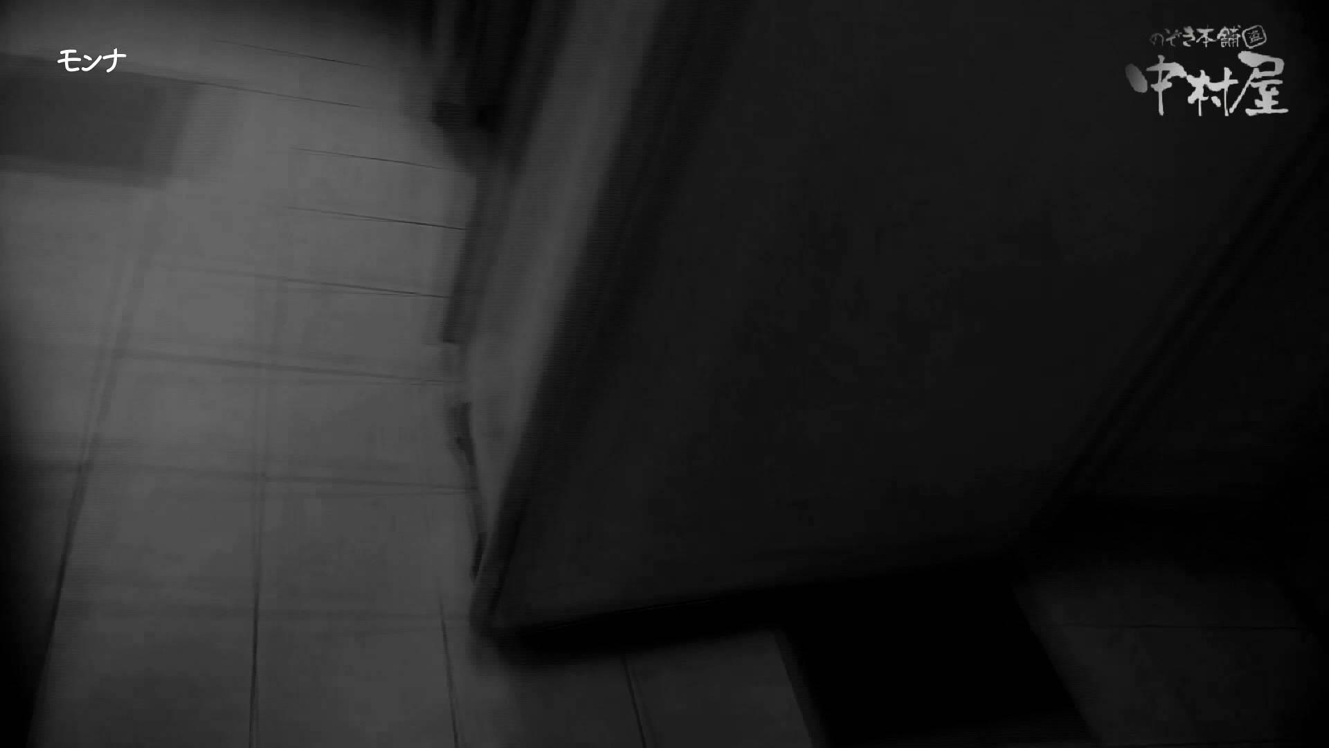 【美しい日本の未来】美しい日本の未来 No.45 無修正マンコ 隠し撮りオマンコ動画紹介 74連発 42