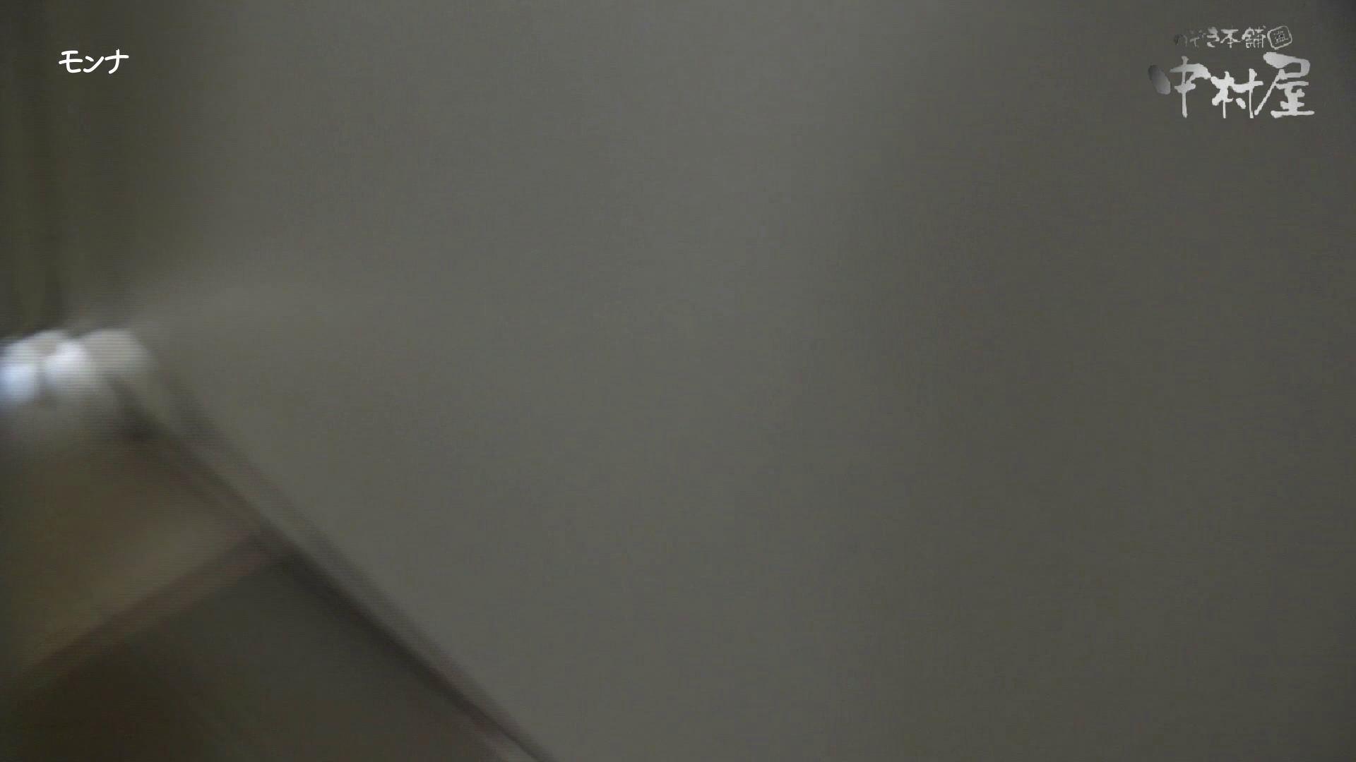 【美しい日本の未来】美しい日本の未来 No.45 覗き AV動画キャプチャ 74連発 43