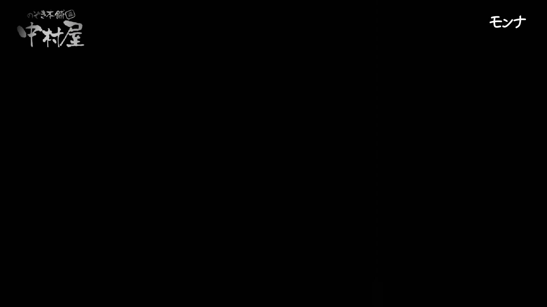 美しい日本の未来 No.46 この年齢しかない絶景が最後に!!特別価格で提供 前編 ギャルのエロ生活 ワレメ無修正動画無料 34連発 3