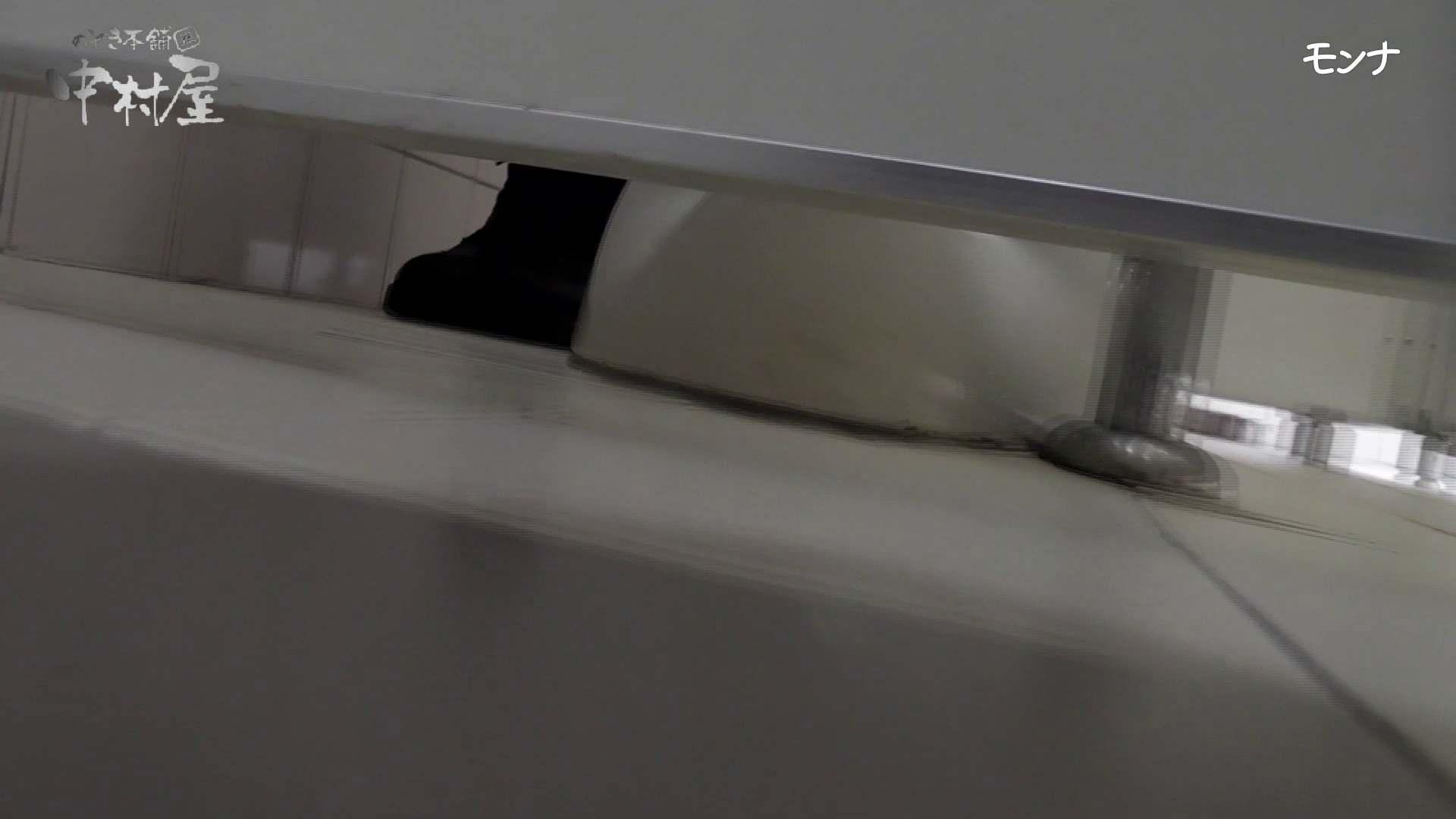 美しい日本の未来 No.46 この年齢しかない絶景が最後に!!特別価格で提供 前編 無修正マンコ オメコ無修正動画無料 34連発 14