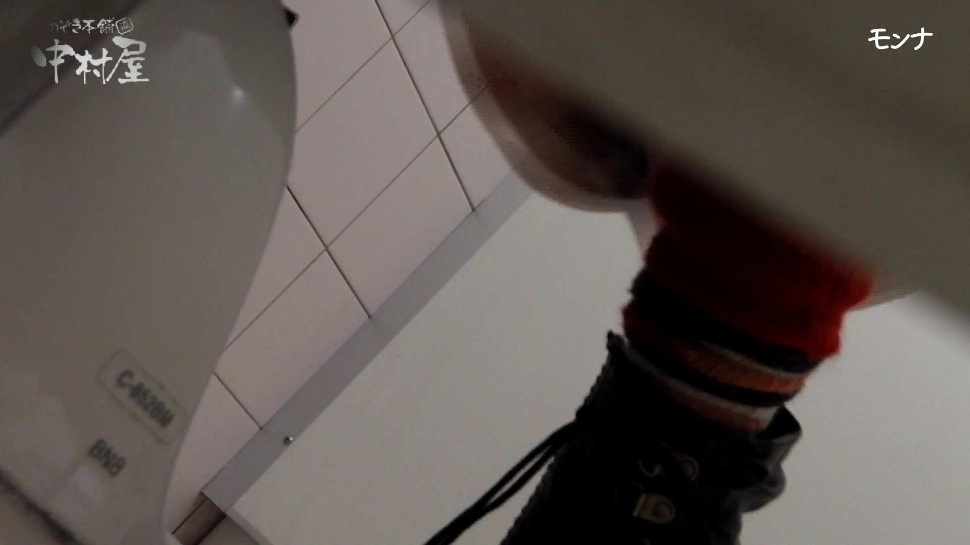美しい日本の未来 No.46 この年齢しかない絶景が最後に!!特別価格で提供 前編 盗撮 オマンコ動画キャプチャ 34連発 17