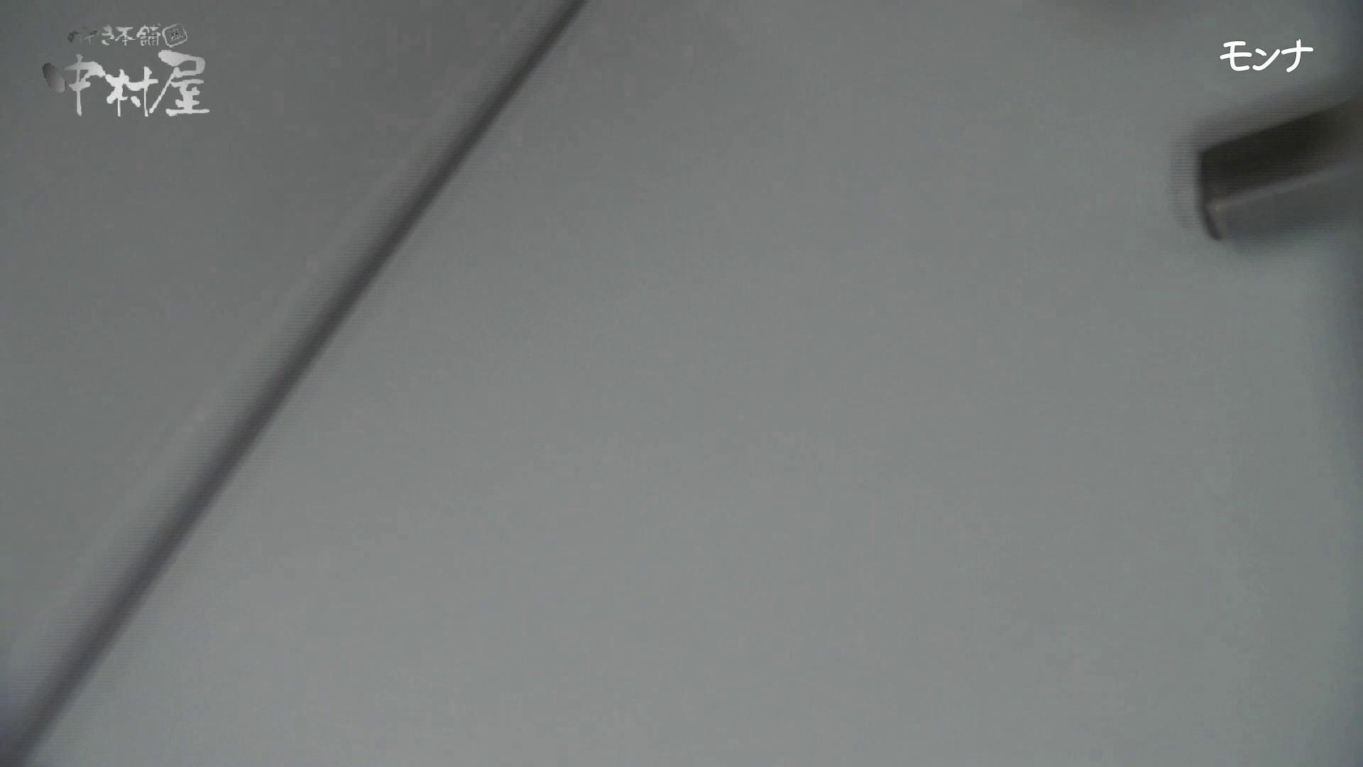 美しい日本の未来 No.47 冬Ver.進化 細い指でほじくりまくる!前編 盗撮  45連発 15