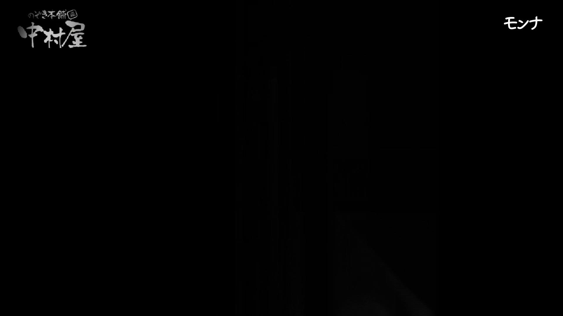 美しい日本の未来 No.47 冬Ver.進化 細い指でほじくりまくる!前編 盗撮  45連発 20