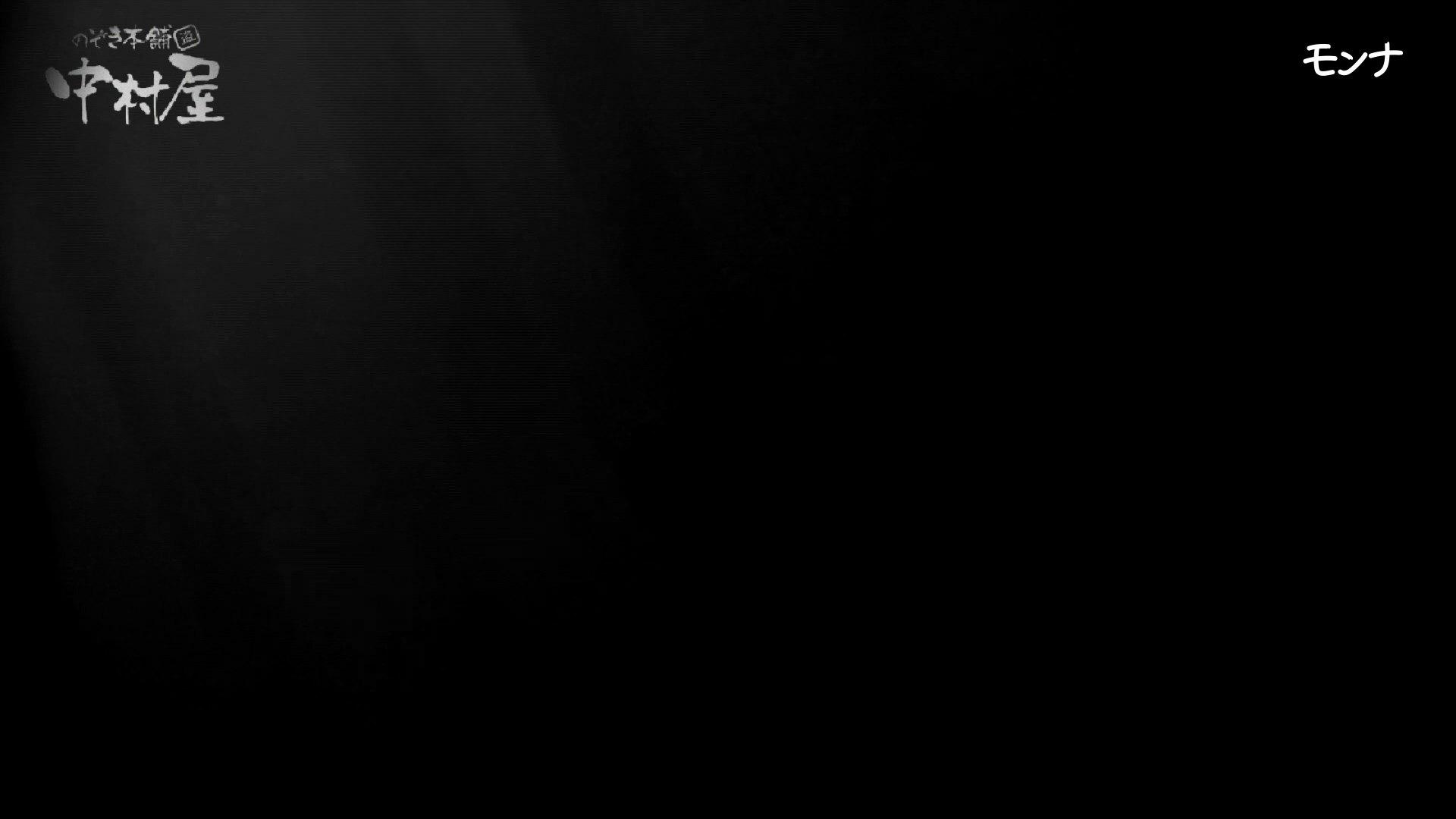 美しい日本の未来 No.47 冬Ver.進化 細い指でほじくりまくる!前編 ギャルのエロ生活 盗み撮り動画キャプチャ 45連発 27