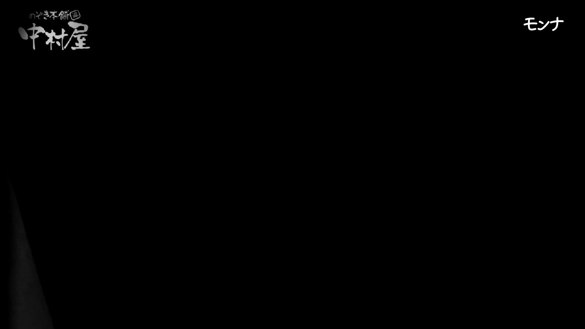 美しい日本の未来 No.47 冬Ver.進化 細い指でほじくりまくる!前編 無修正マンコ のぞき動画画像 45連発 28