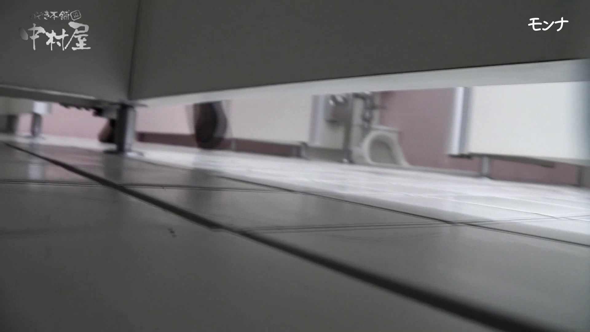 美しい日本の未来 No.47 冬Ver.進化 細い指でほじくりまくる!前編 無修正マンコ のぞき動画画像 45連発 43