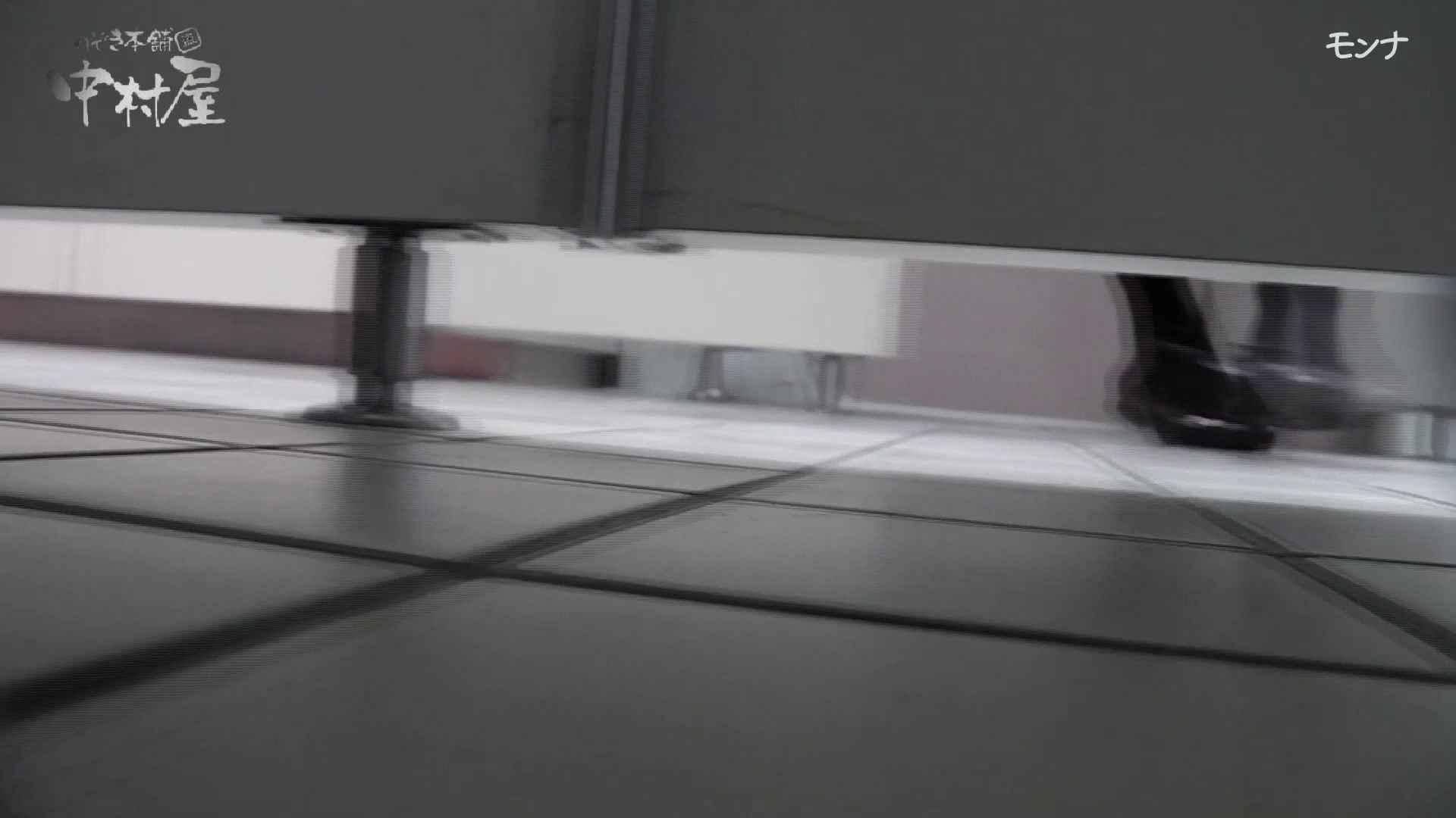 無料アダルト動画:美しい日本の未来 No.48 セールしようかなあ^^後編:のぞき本舗 中村屋