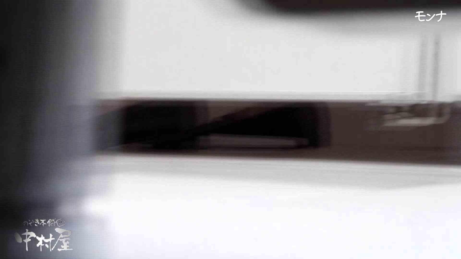 美しい日本の未来 No.66 無修正マンコ オマンコ無修正動画無料 73連発 33