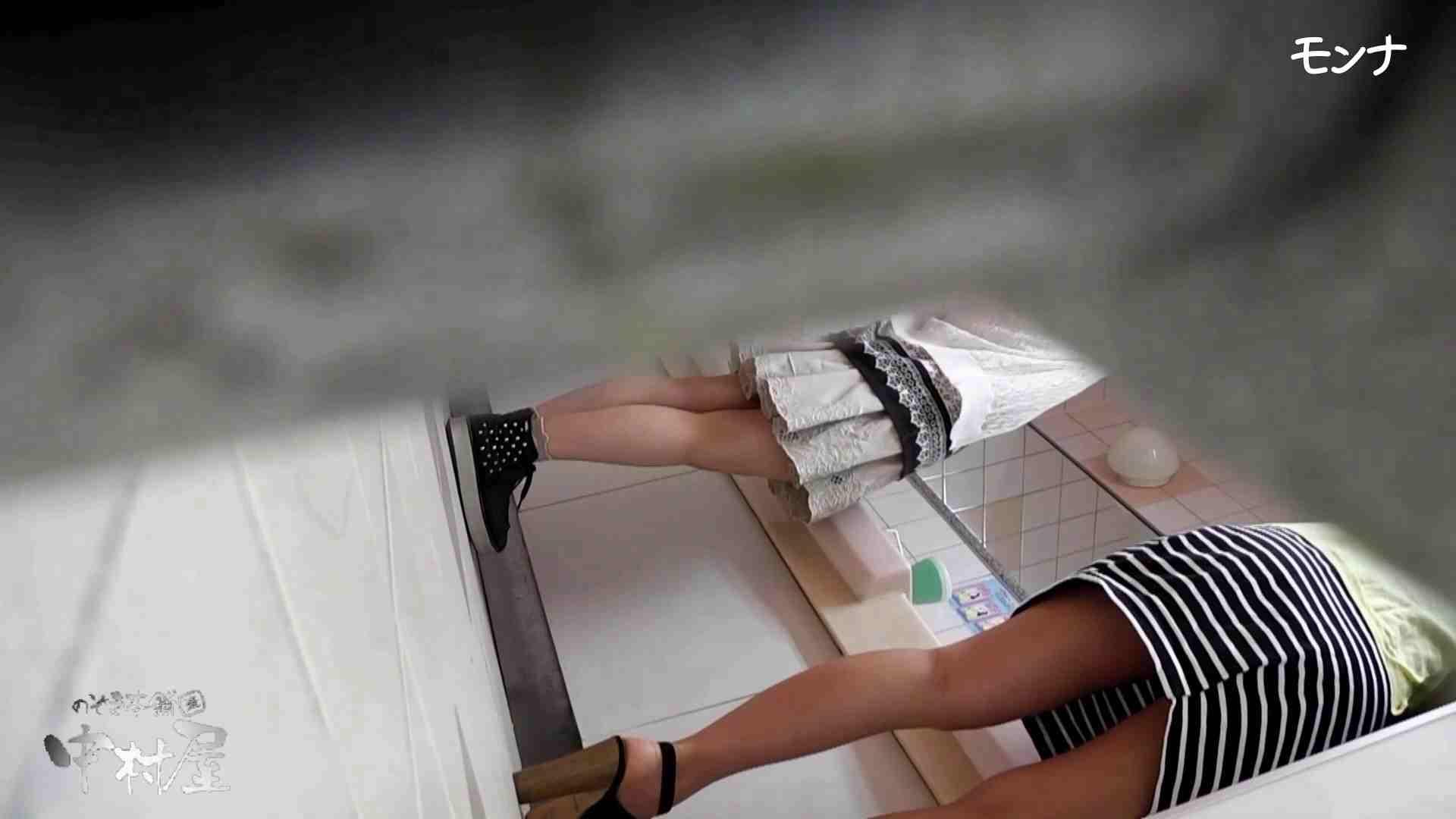 【美しい日本の未来】美しい日本の未来 No.70 若さゆえの美しい丸み 覗き 隠し撮りオマンコ動画紹介 81連発 4
