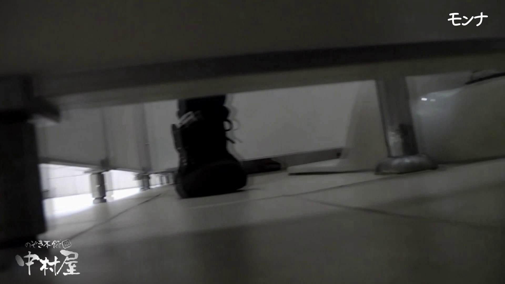 【美しい日本の未来】美しい日本の未来 No.70 若さゆえの美しい丸み 無修正マンコ オマンコ無修正動画無料 81連発 53