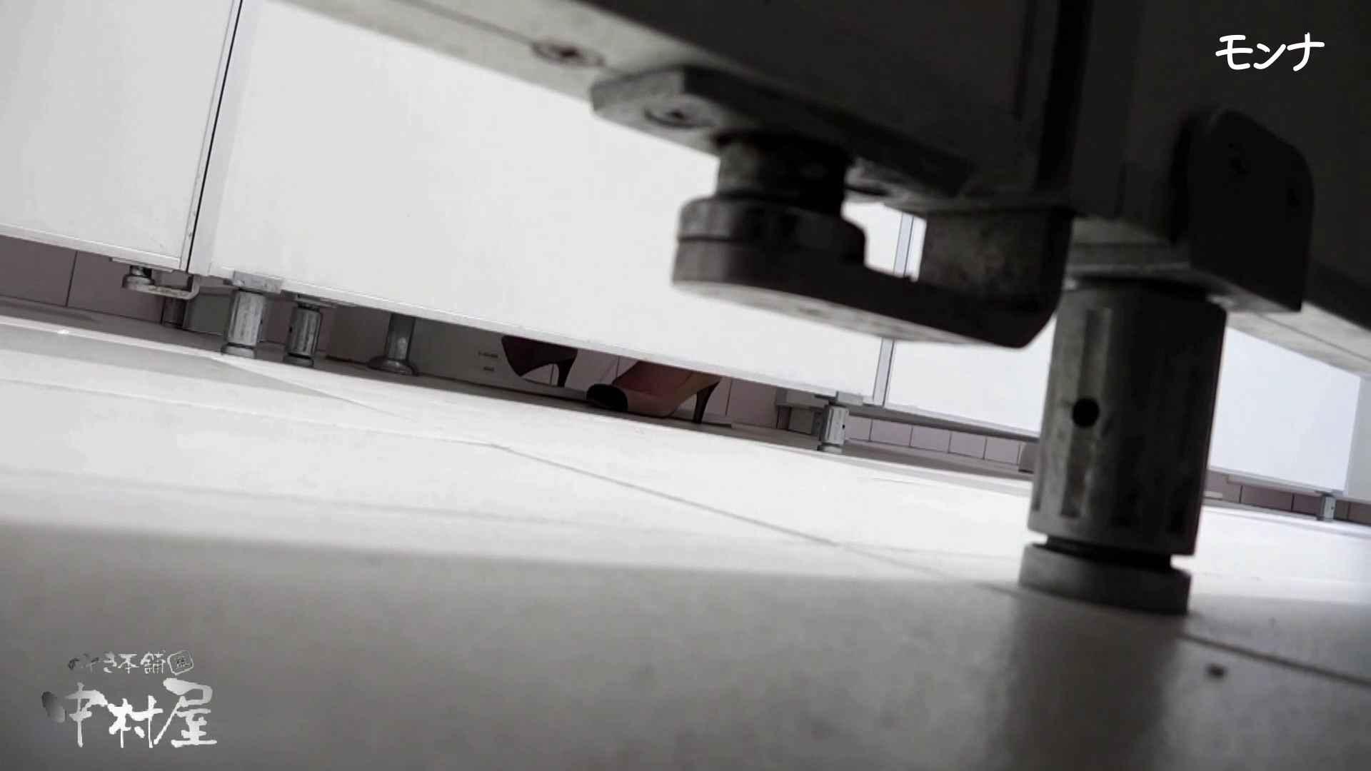 【美しい日本の未来】美しい日本の未来 No.70 若さゆえの美しい丸み 盗撮 盗み撮り動画キャプチャ 81連発 57