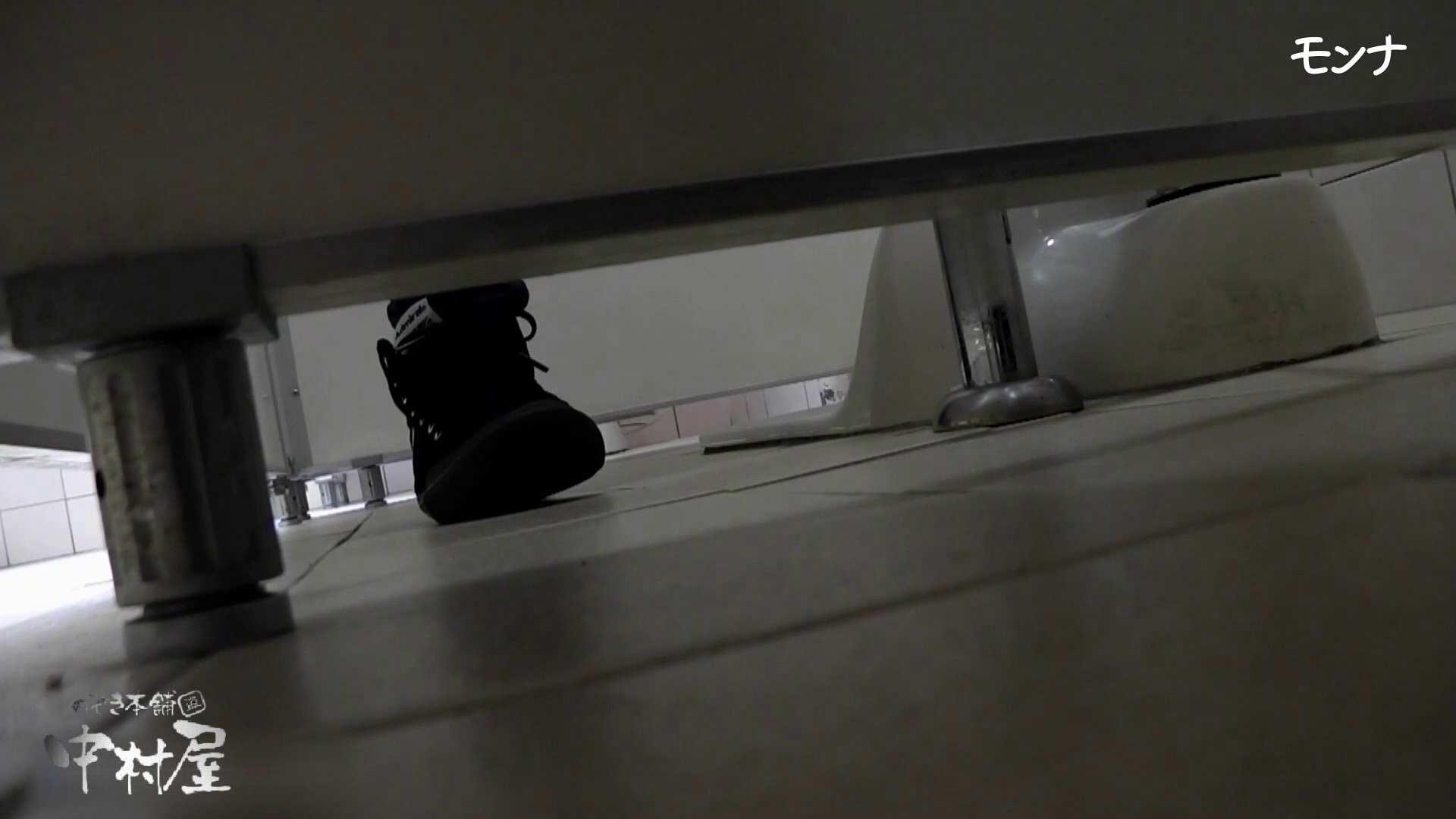 【美しい日本の未来】美しい日本の未来 No.70 若さゆえの美しい丸み 無修正マンコ オマンコ無修正動画無料 81連発 58