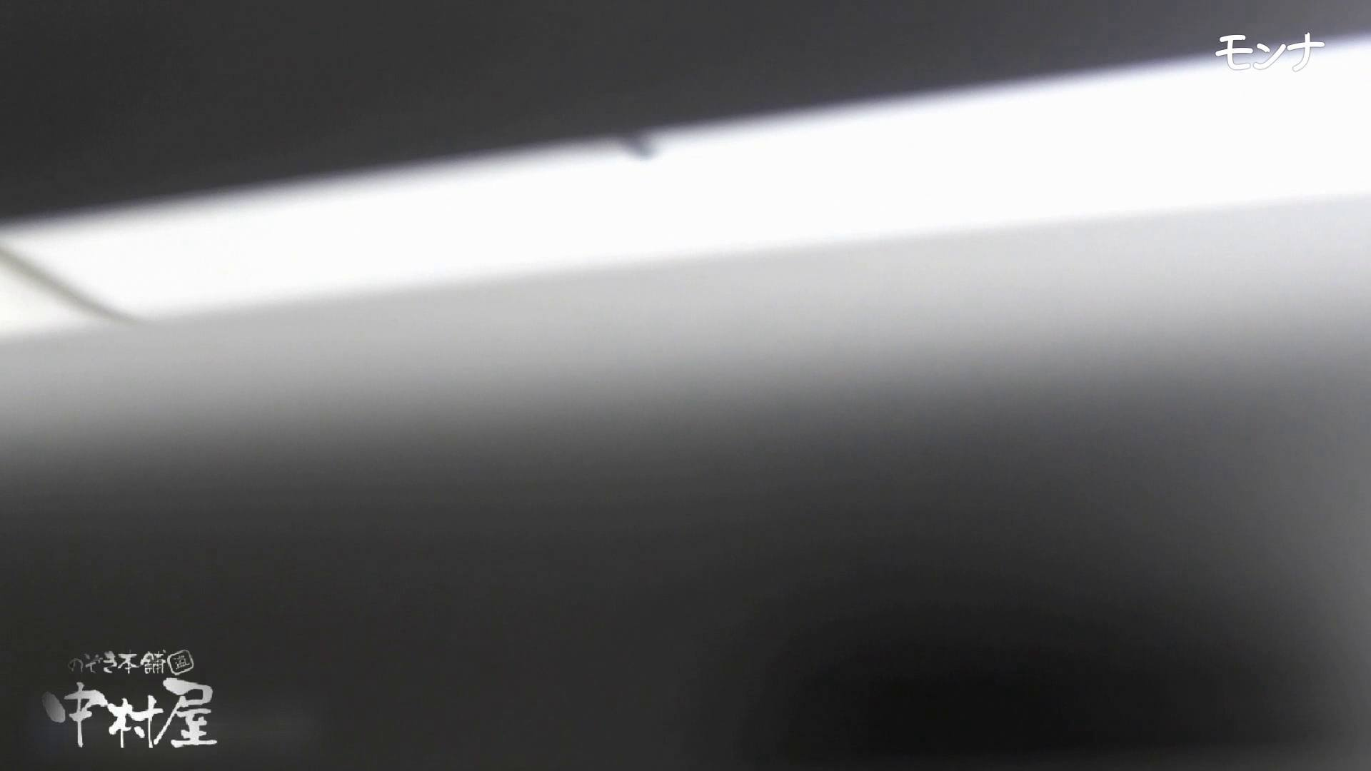 【美しい日本の未来】美しい日本の未来 No.70 若さゆえの美しい丸み おまんこ | ギャルのエロ生活  81連発 71