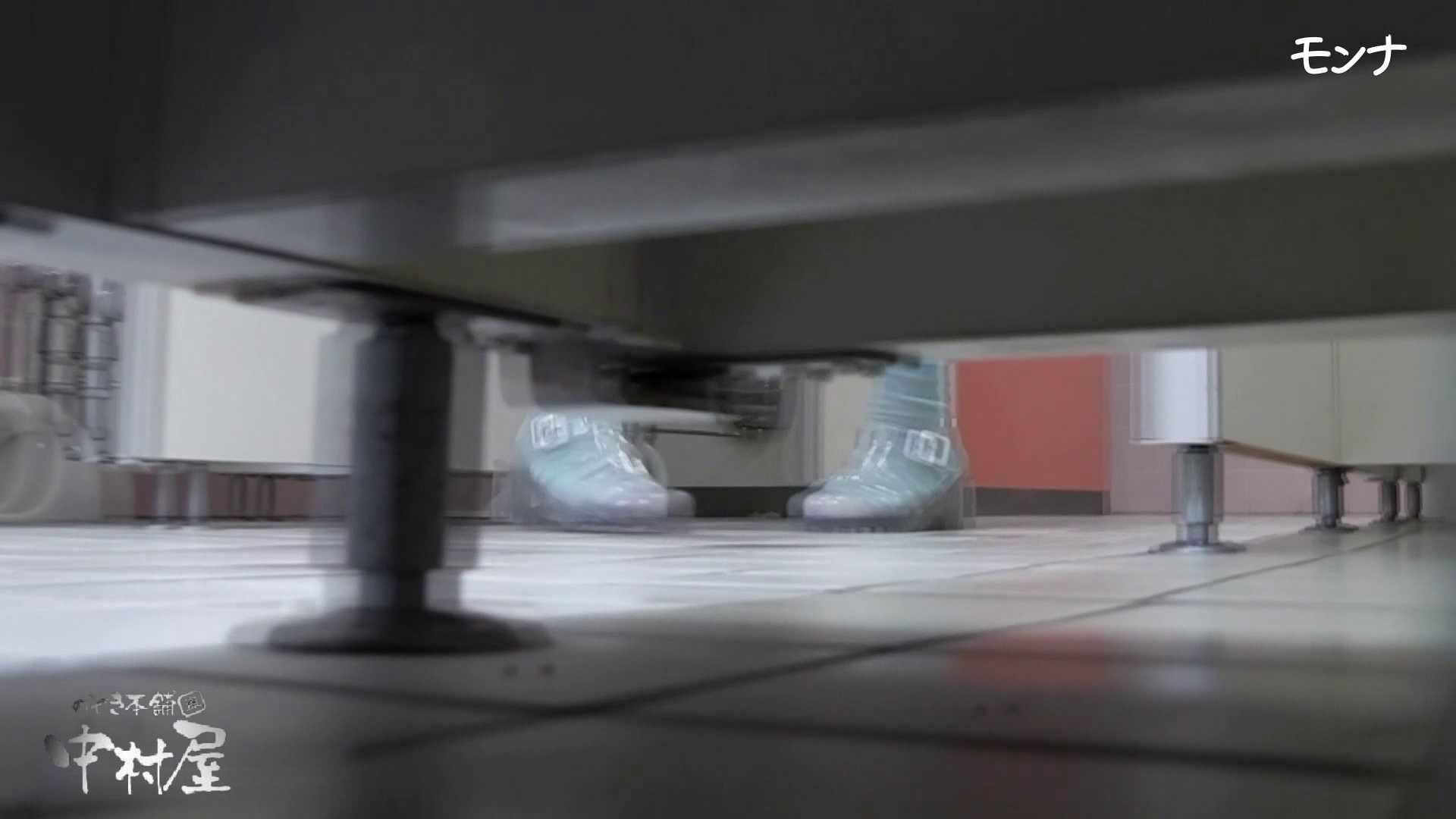 【美しい日本の未来】美しい日本の未来 No.72 絶秒なバックショット バックショット  32連発 10