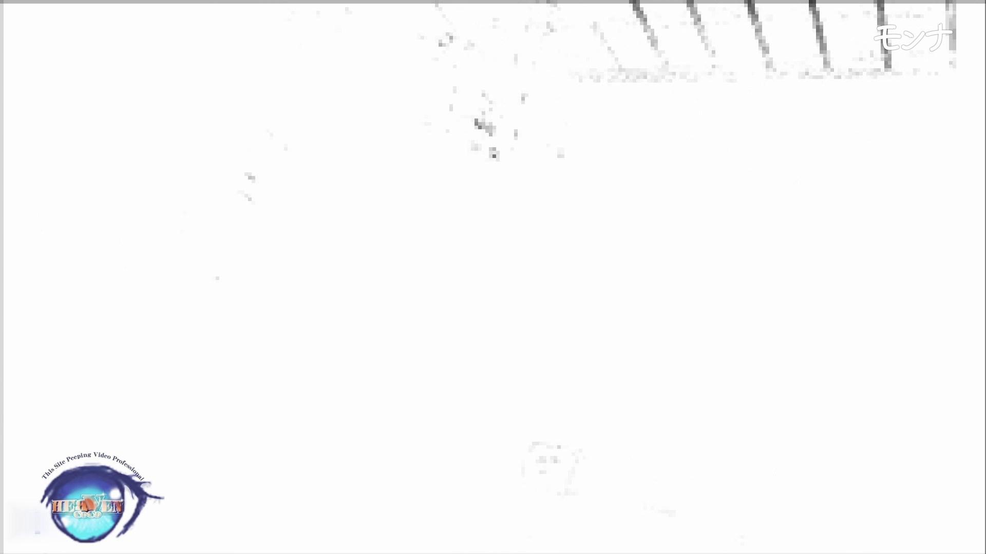 【美しい日本の未来】美しい日本の未来 No.74 おまんこ AV無料 110連発 14