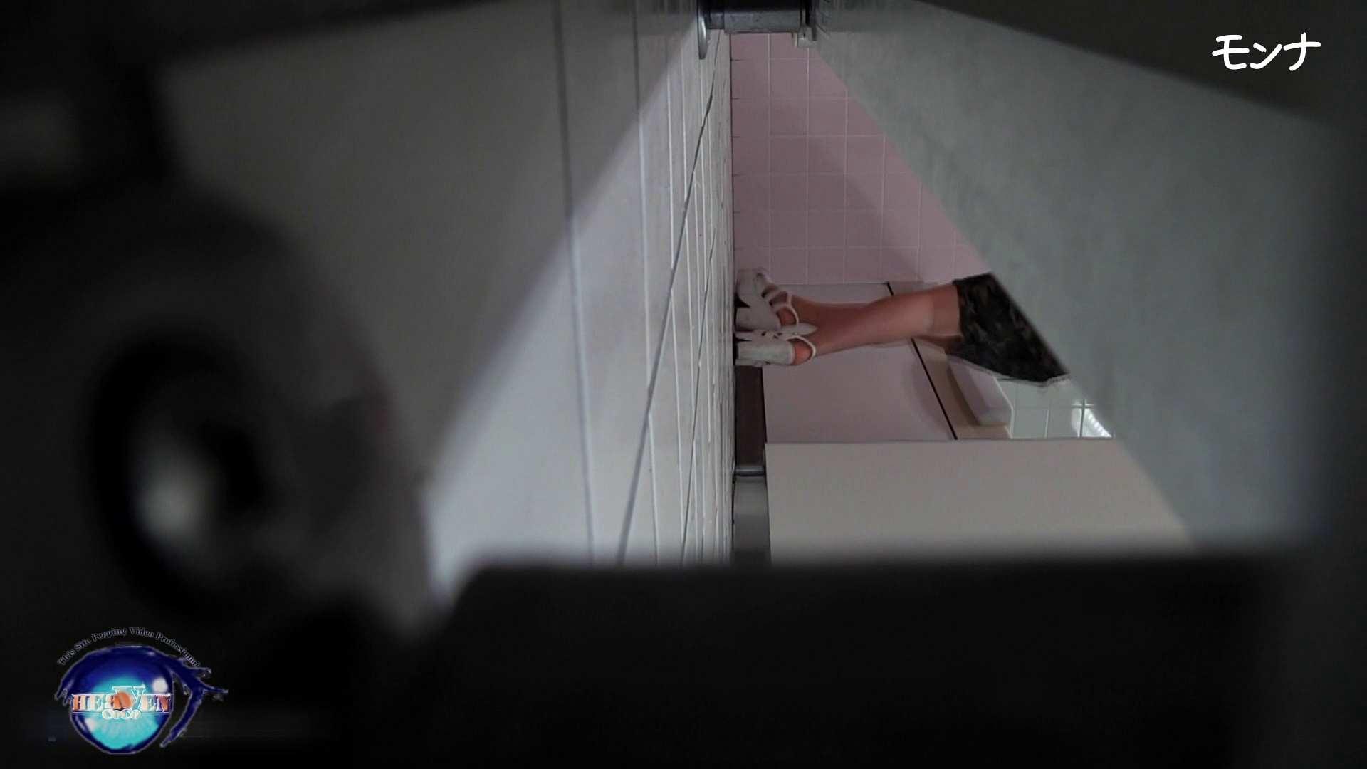 【美しい日本の未来】美しい日本の未来 No.74 無修正マンコ オメコ動画キャプチャ 110連発 32