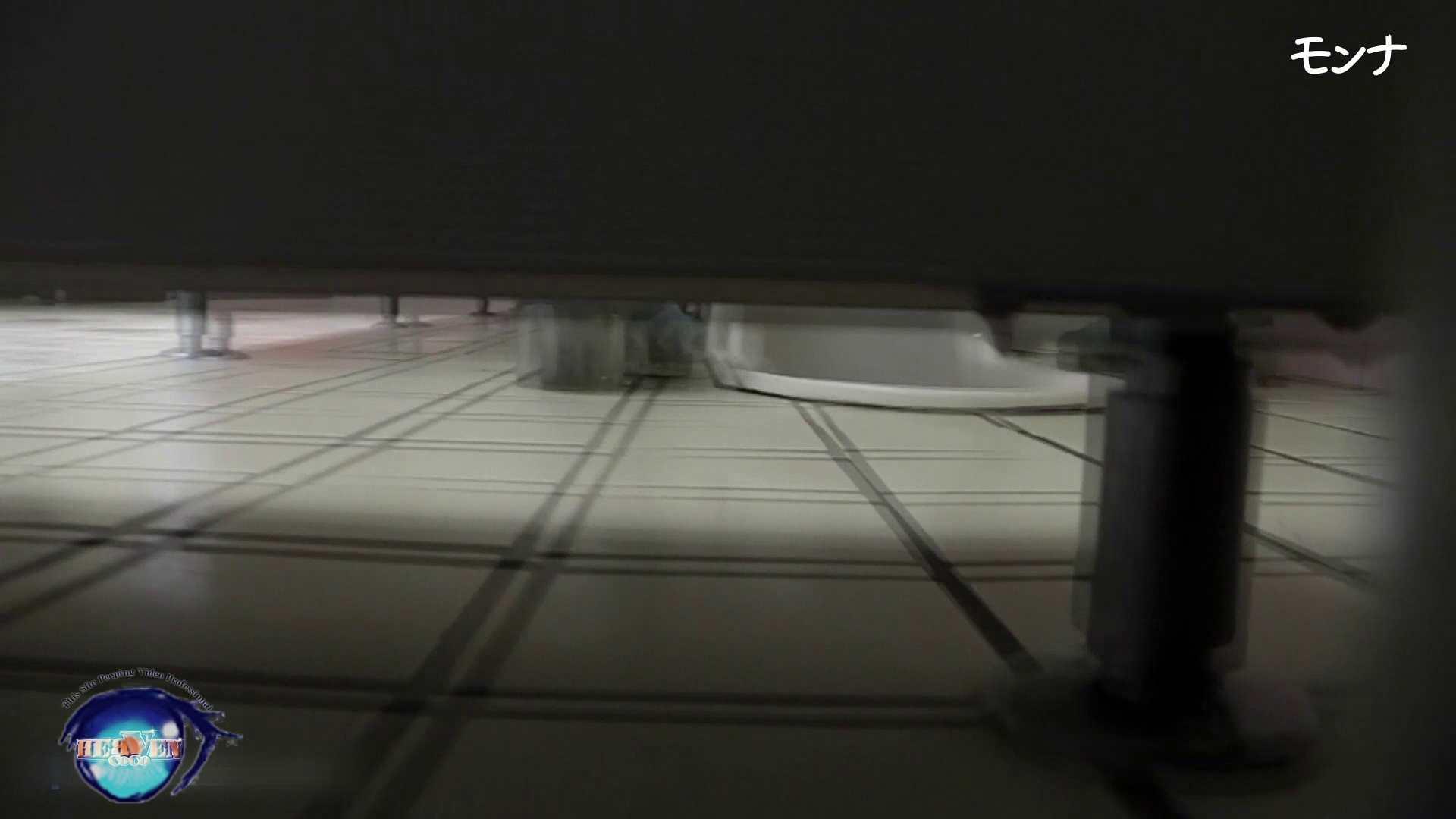 【美しい日本の未来】美しい日本の未来 No.74 無修正マンコ オメコ動画キャプチャ 110連発 37