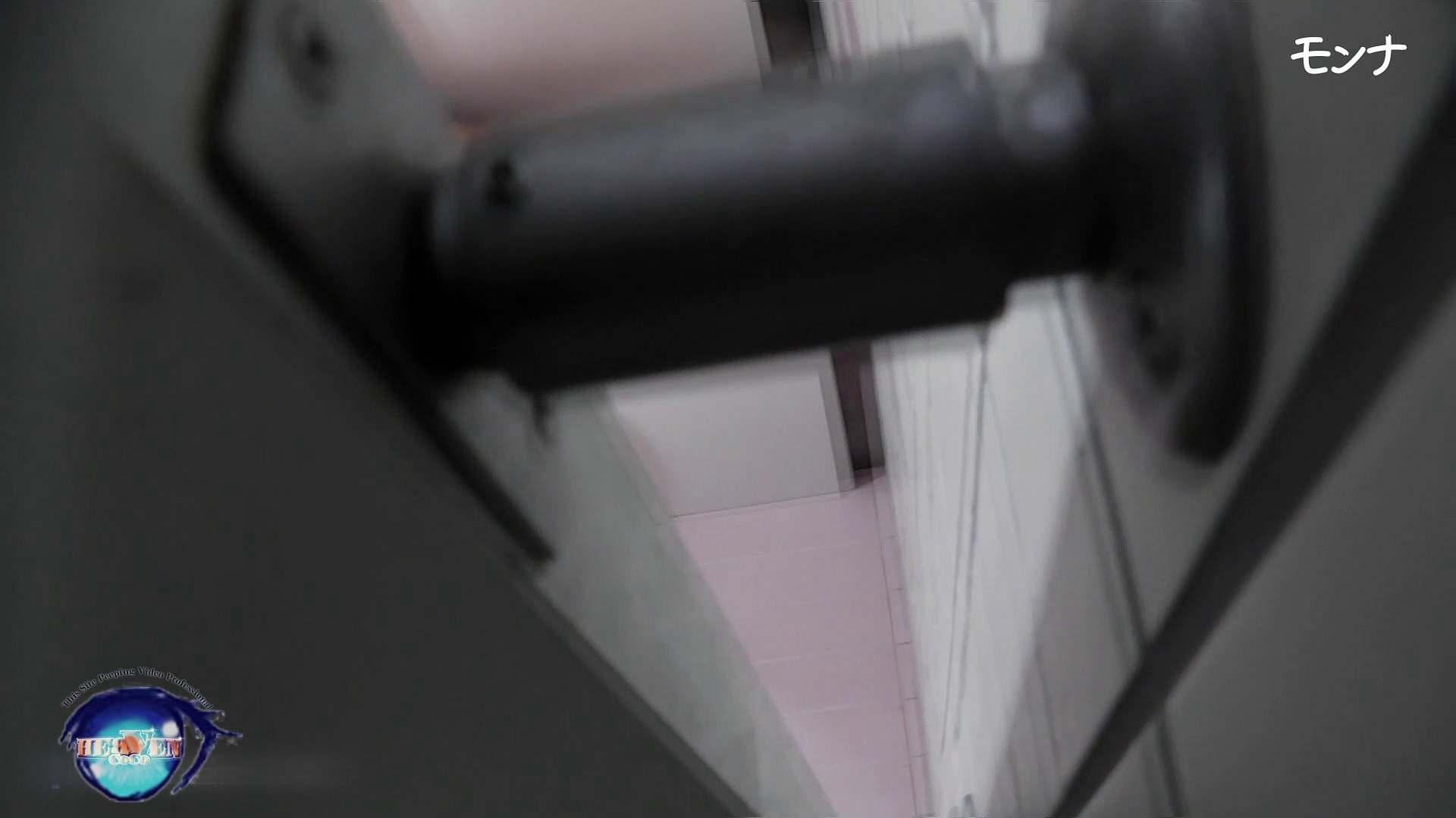 【美しい日本の未来】美しい日本の未来 No.74 無修正マンコ オメコ動画キャプチャ 110連発 82