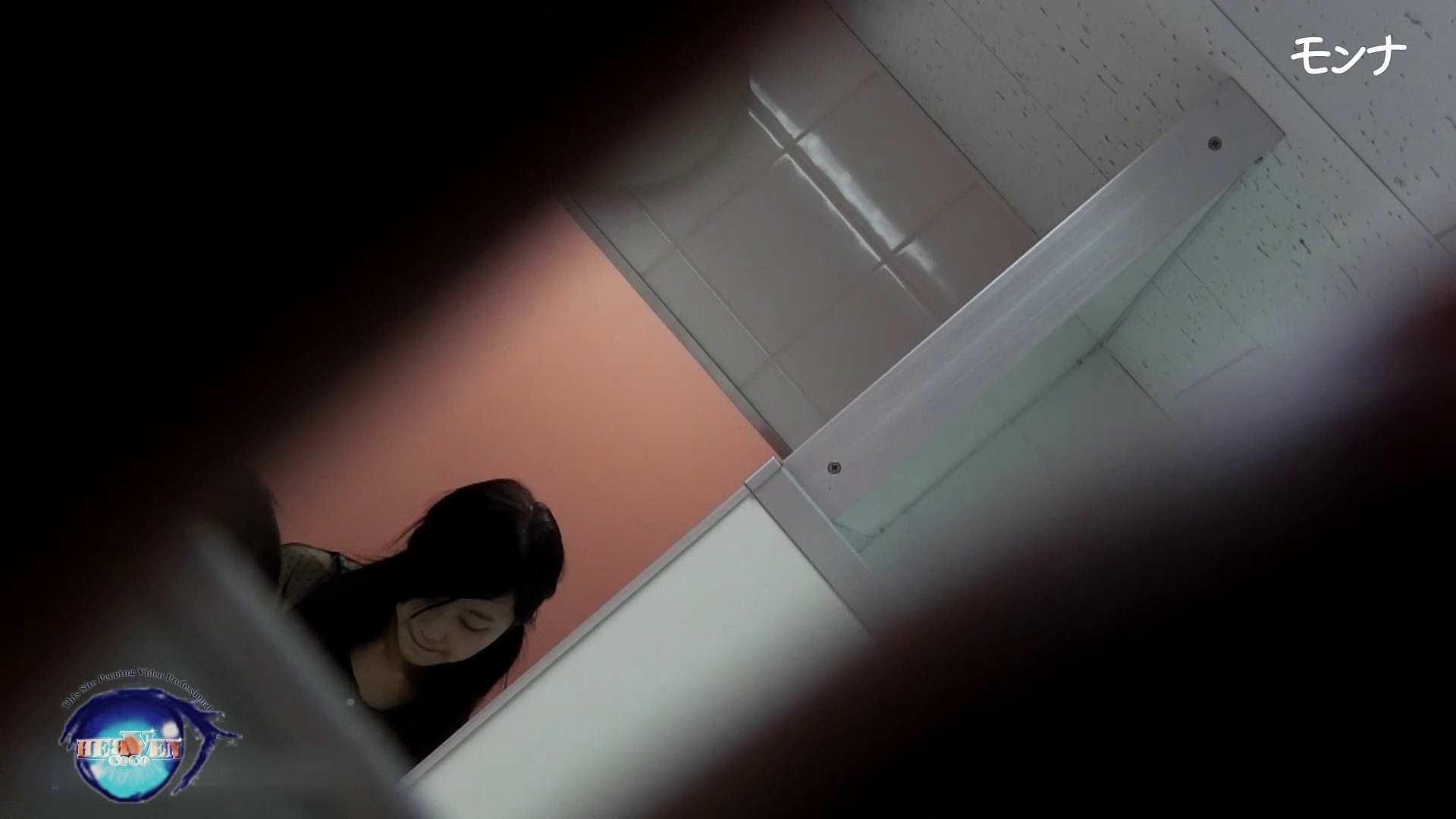 【美しい日本の未来】美しい日本の未来 No.74 無修正マンコ オメコ動画キャプチャ 110連発 92