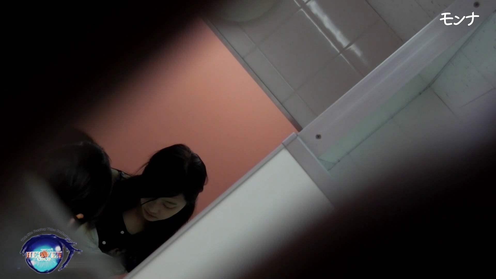 【美しい日本の未来】美しい日本の未来 No.74 覗き ヌード画像 110連発 93