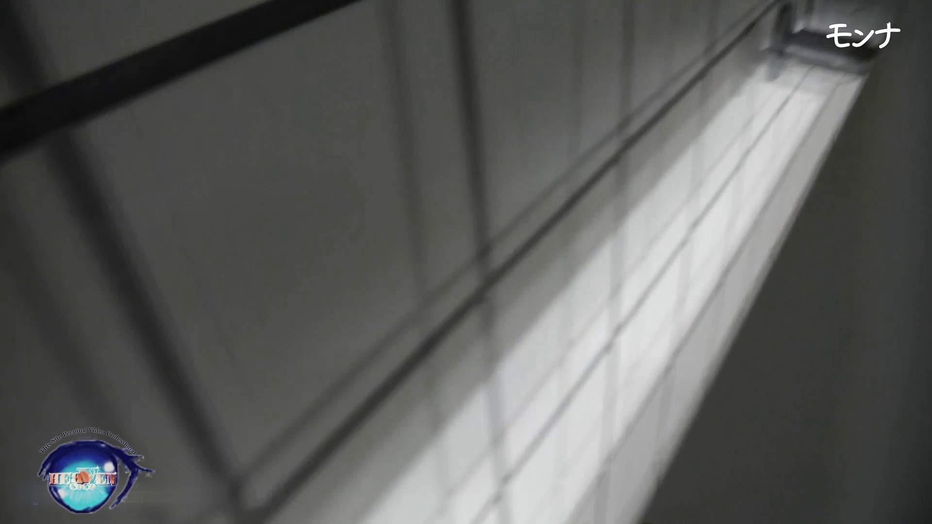 【美しい日本の未来】美しい日本の未来 No.74 盗撮  110連発 100