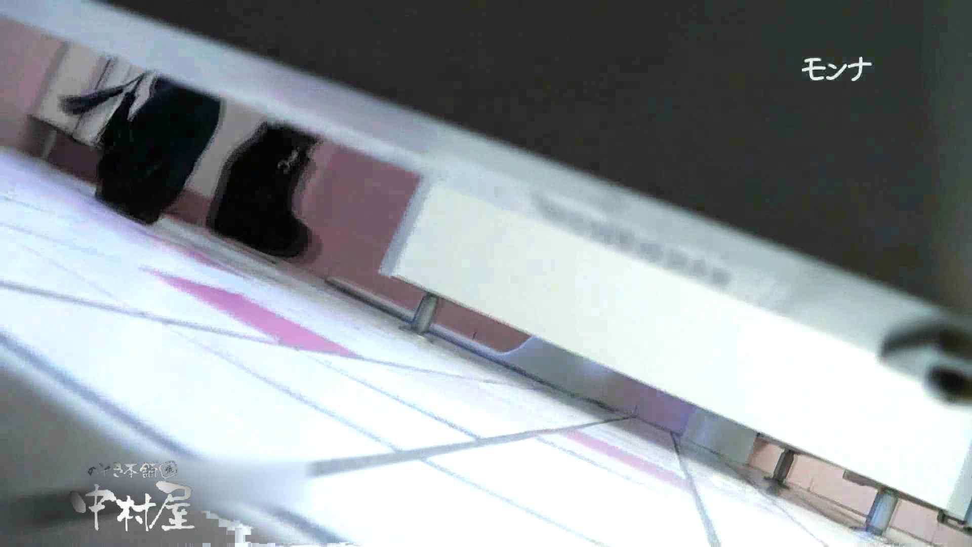 【美しい日本の未来】遂に!!戸田恵梨香似の予告モデル登場ダッシュで「大」前編 モデルのエロ生活  31連発 4