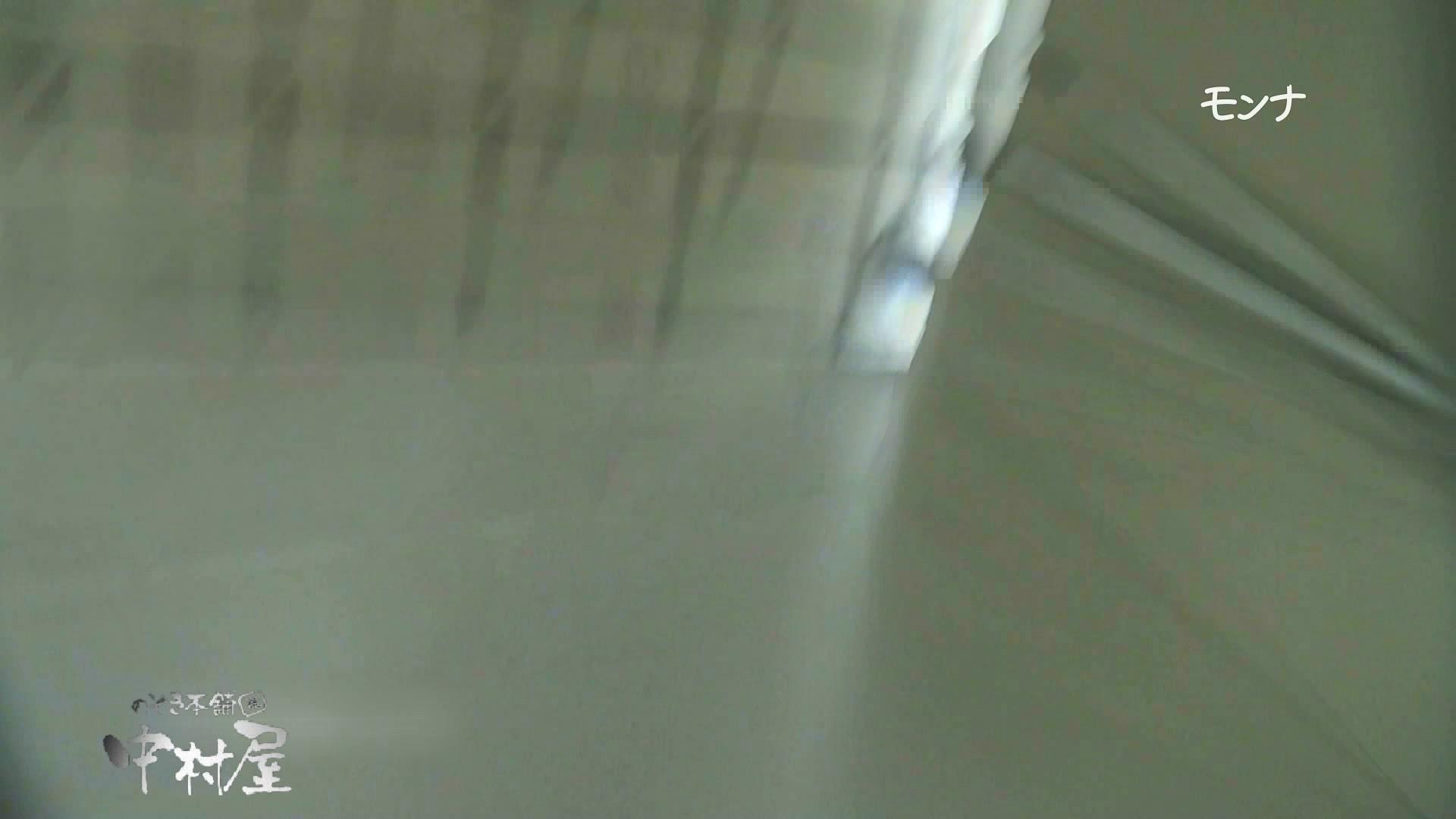 【美しい日本の未来】遂に!!戸田恵梨香似の予告モデル登場ダッシュで「大」前編 モデルのエロ生活  31連発 12