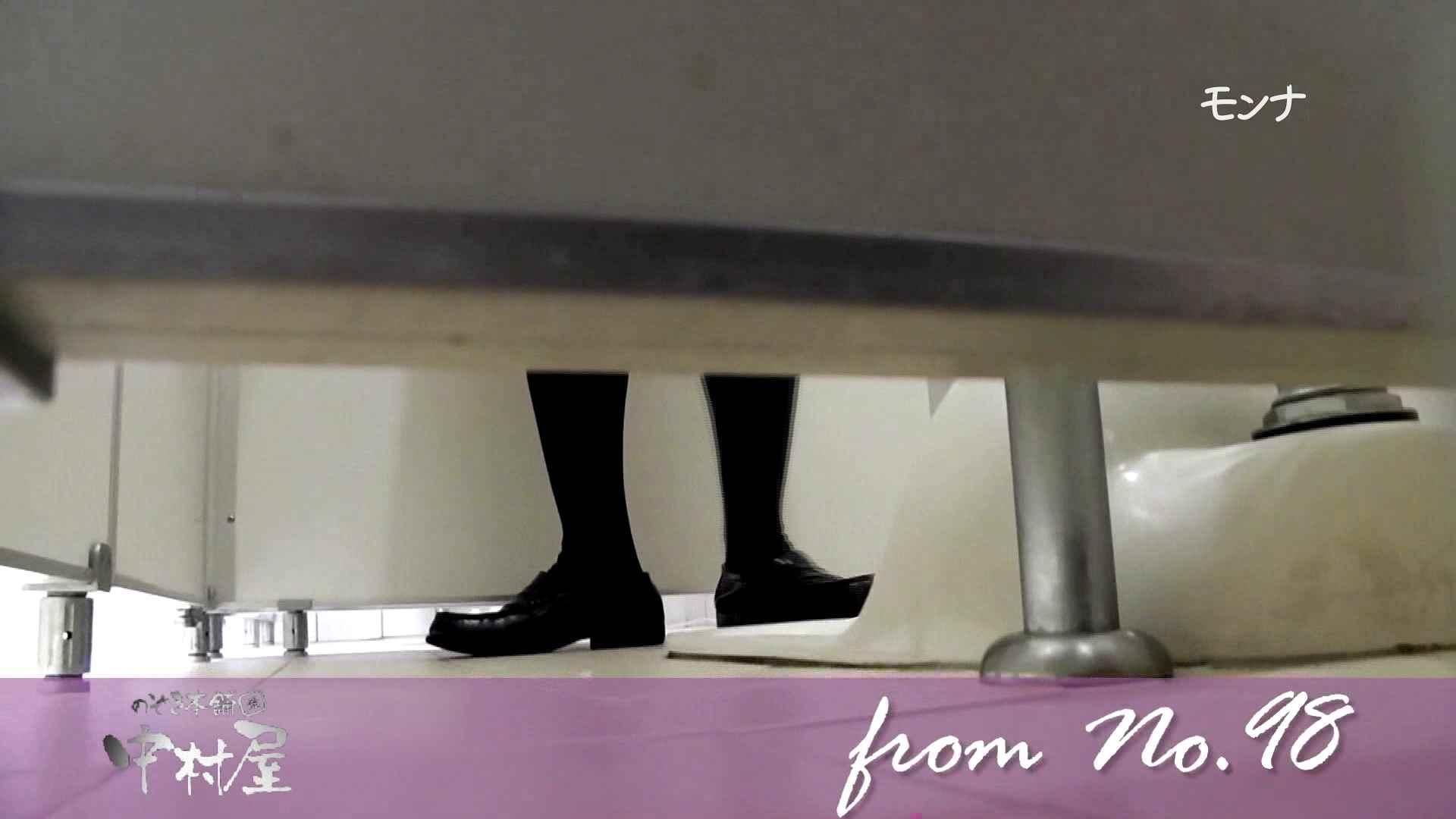 【美しい日本の未来】遂に!!戸田恵梨香似の予告モデル登場ダッシュで「大」前編 モデルのエロ生活  31連発 14