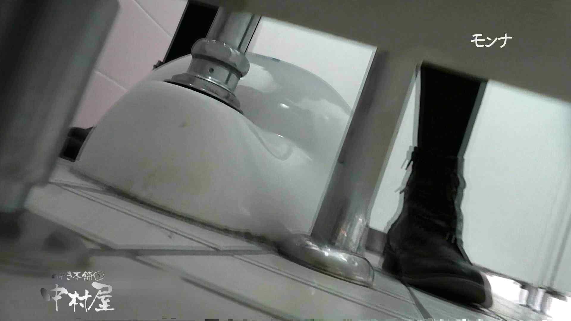 【美しい日本の未来】遂に!!戸田恵梨香似の予告モデル登場ダッシュで「大」前編 モデルのエロ生活  31連発 28