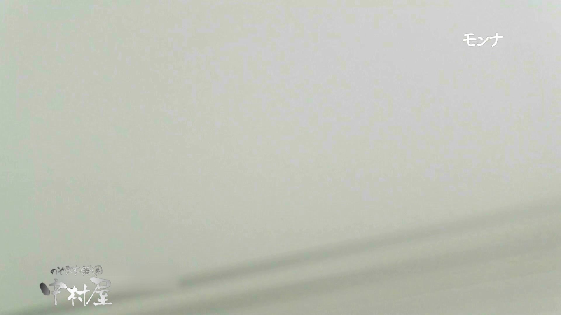 【美しい日本の未来】遂に!!戸田恵梨香似の予告モデル登場ダッシュで「大」前編 モデルのエロ生活  31連発 30