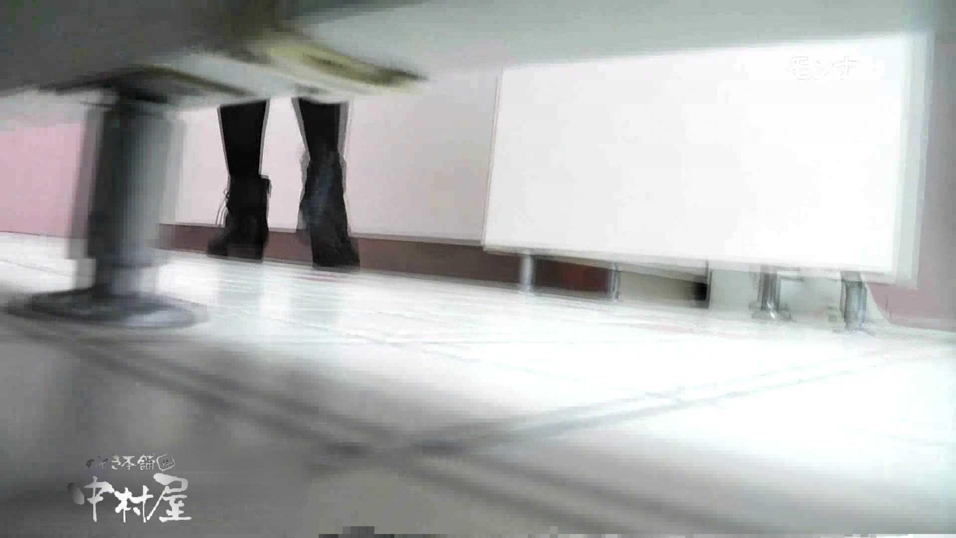 【美しい日本の未来】遂に!!戸田恵梨香似の予告モデル登場ダッシュで「大」前編 モデルのエロ生活 | 0  31連発 31