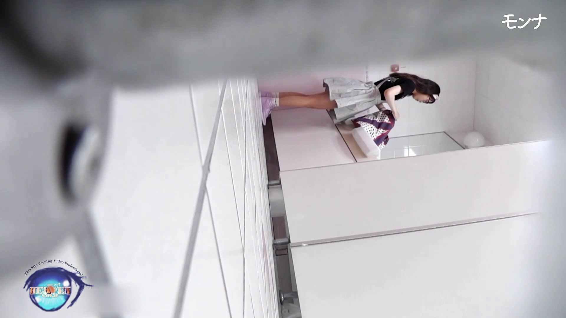 無料アダルト動画:【美しい日本の未来】美しい日本の未来 No.78:のぞき本舗 中村屋