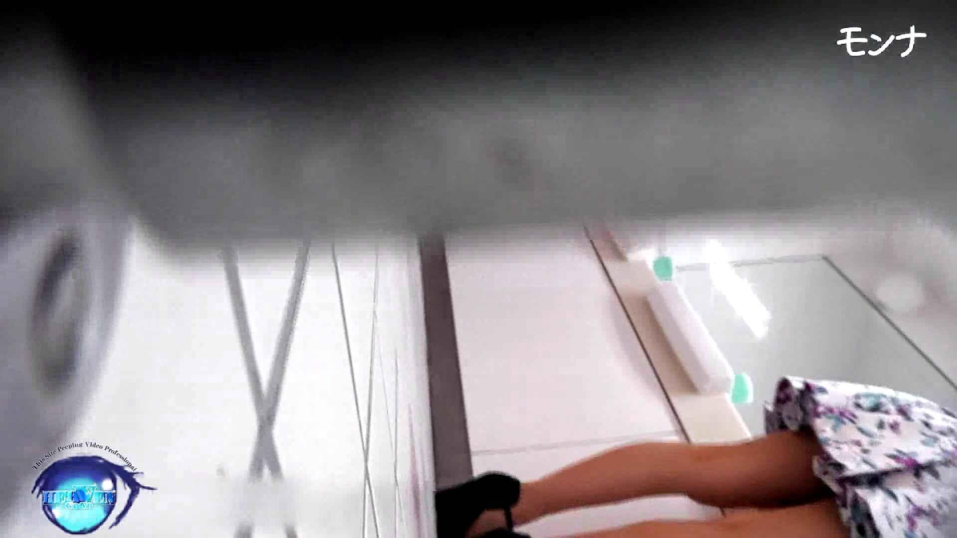 【美しい日本の未来】美しい日本の未来 No.81更なる冒険、狂っているように二人美女を追跡 美女  110連発 26