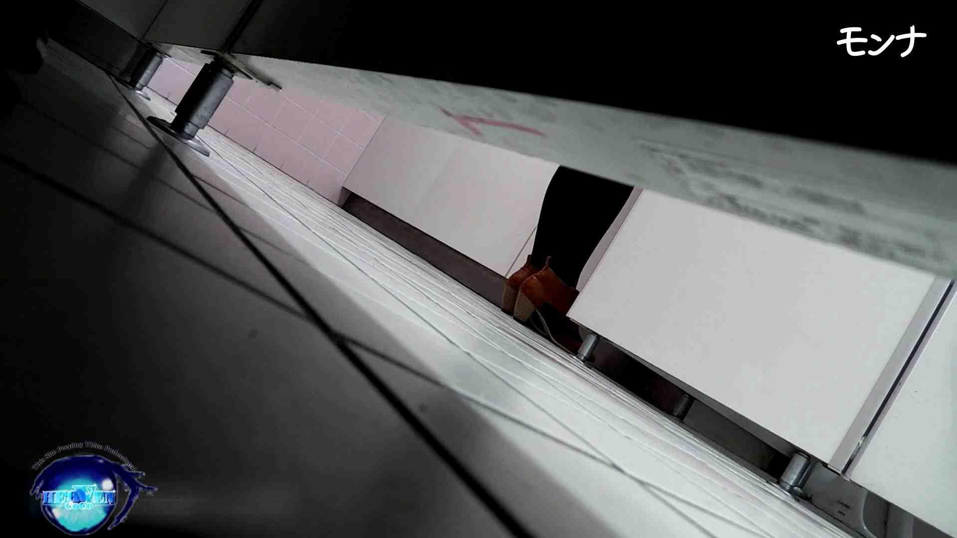 【美しい日本の未来】美しい日本の未来 No.82たまらない丸み、今度またハプニング起きる アナル ワレメ動画紹介 97連発 68