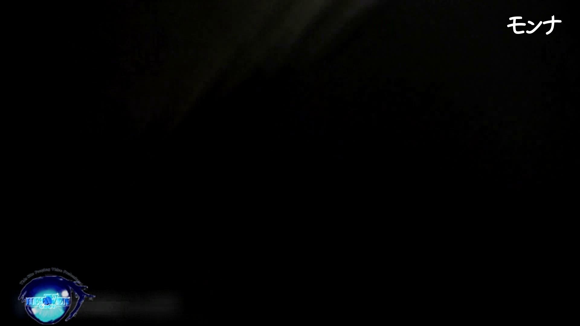 【美しい日本の未来】美しい日本の未来 No.82たまらない丸み、今度またハプニング起きる 肛門 性交動画流出 97連発 77