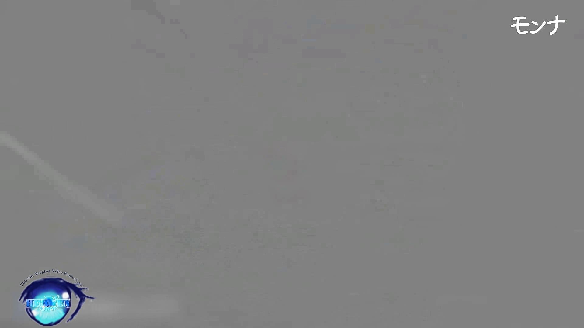 【美しい日本の未来】美しい日本の未来 No.82たまらない丸み、今度またハプニング起きる アナル ワレメ動画紹介 97連発 78