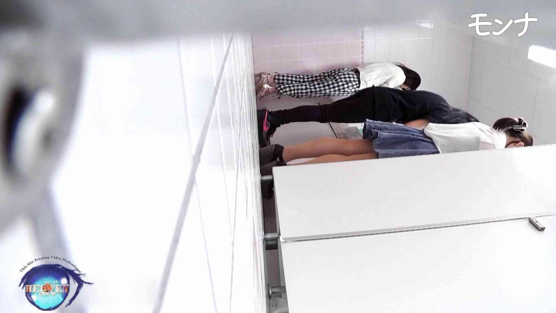 美しい日本の未来 No.84この美脚と距離感 おまんこ | 0  108連発 9