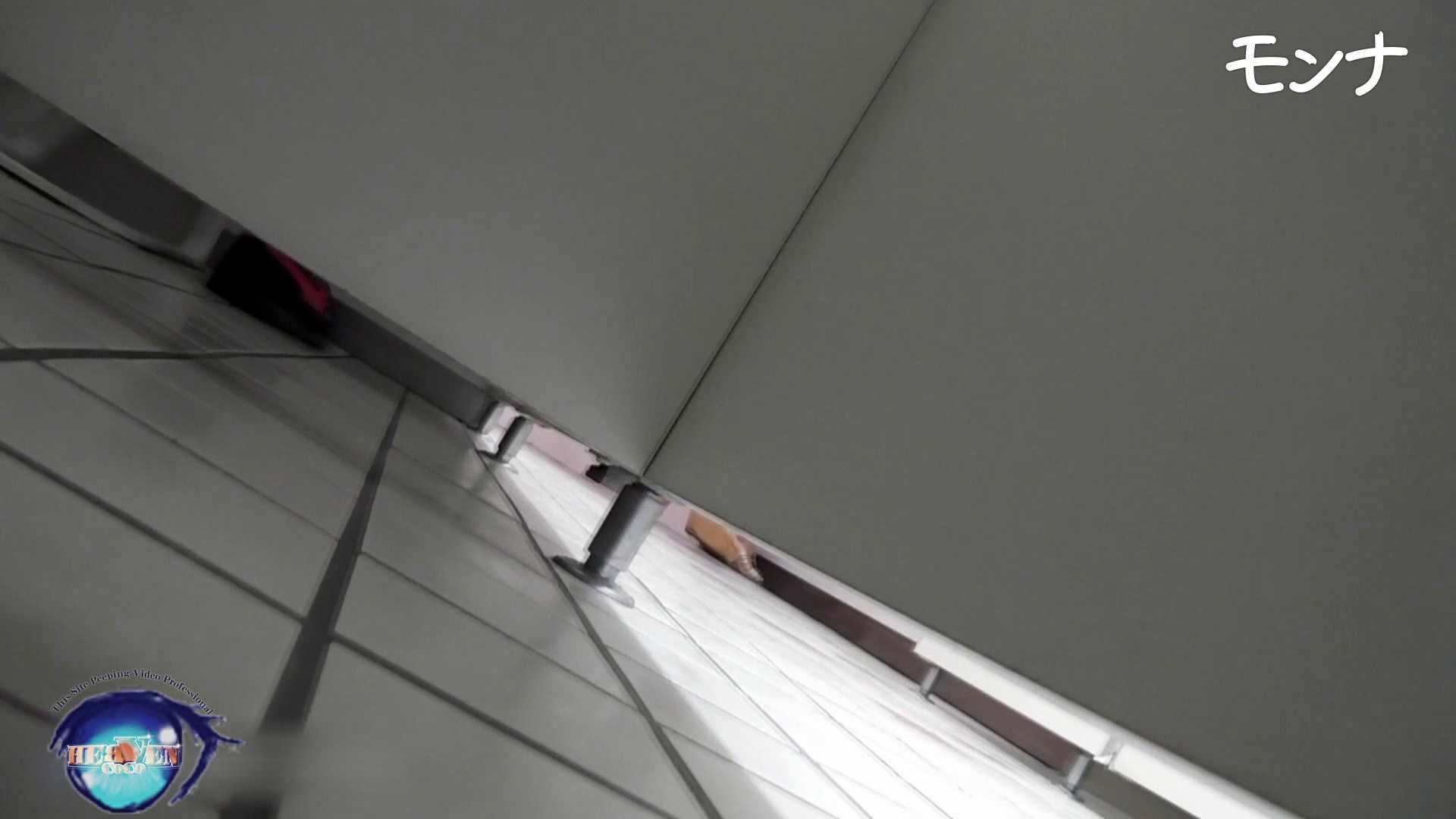 美しい日本の未来 No.84この美脚と距離感 おまんこ  108連発 106