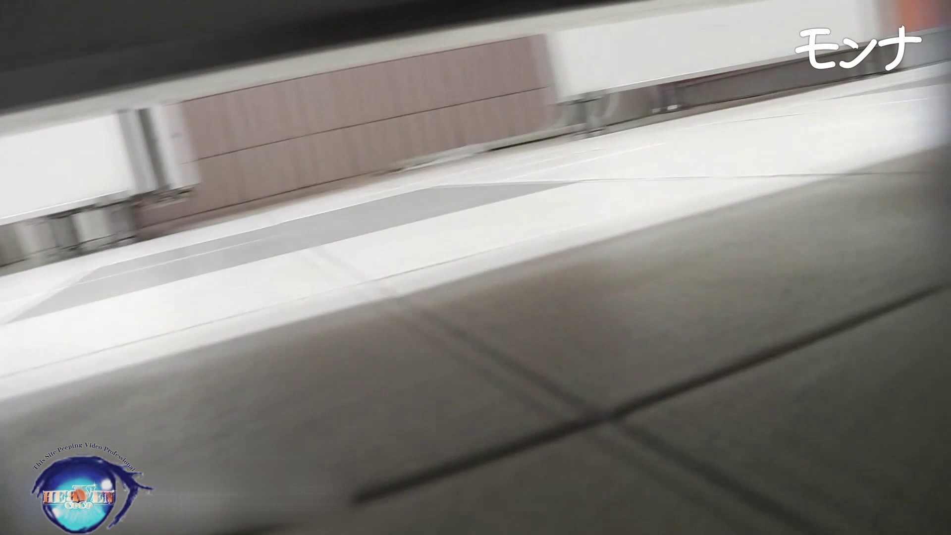 美しい日本の未来 No.91前編 おまんこ | 0  105連発 101