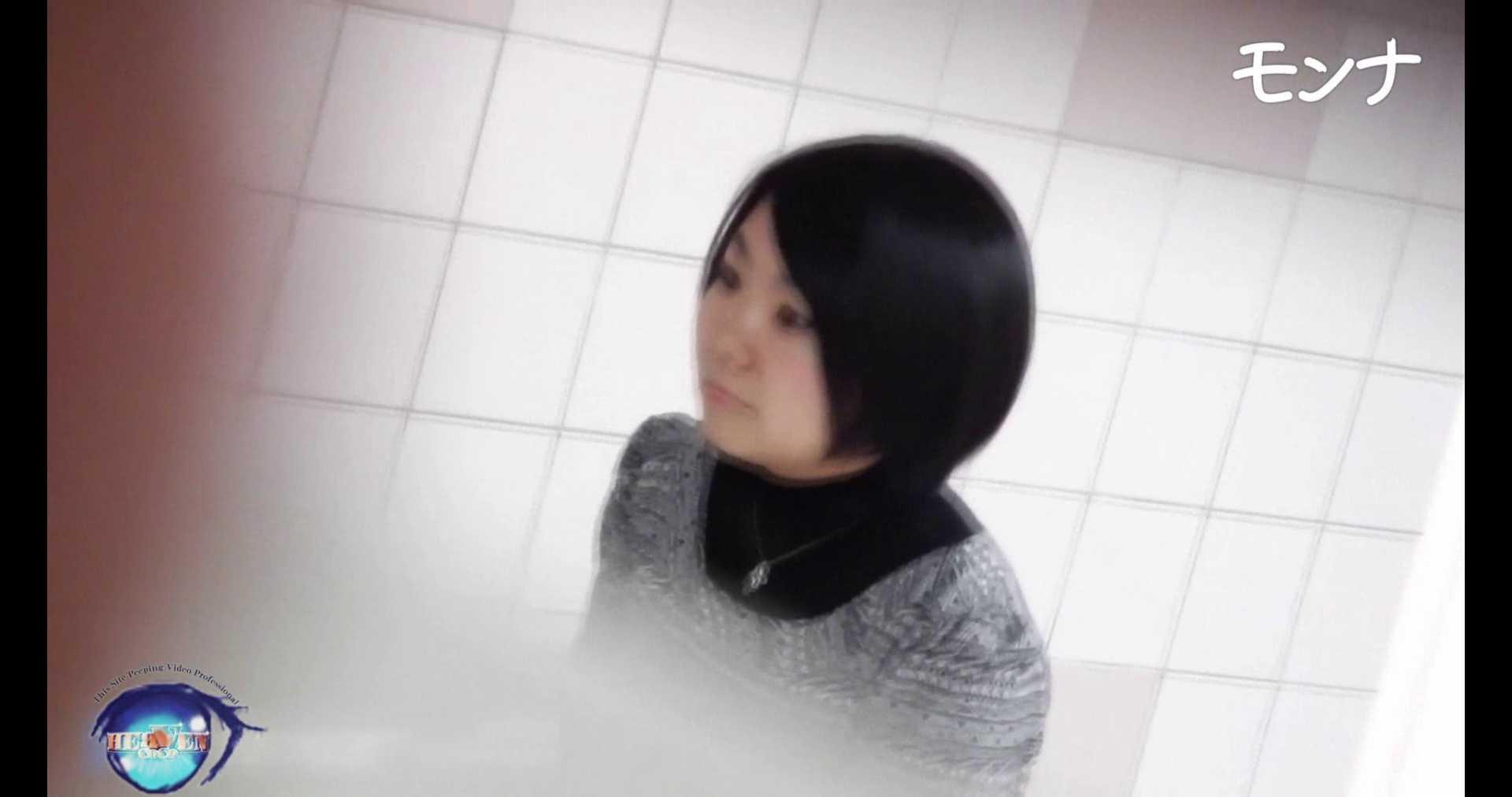 美しい日本の未来 No.92前編 盗撮 セックス無修正動画無料 30連発 7