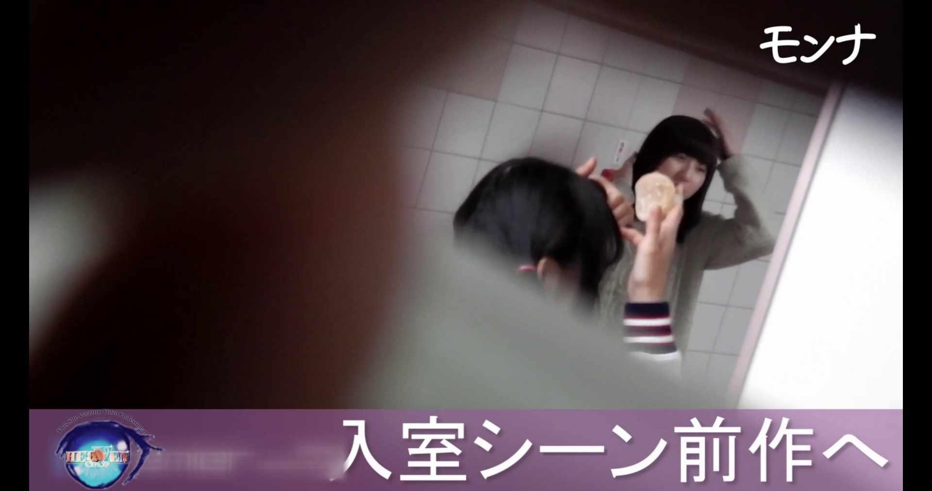 美しい日本の未来 No.92前編 無修正マンコ エロ無料画像 30連発 8