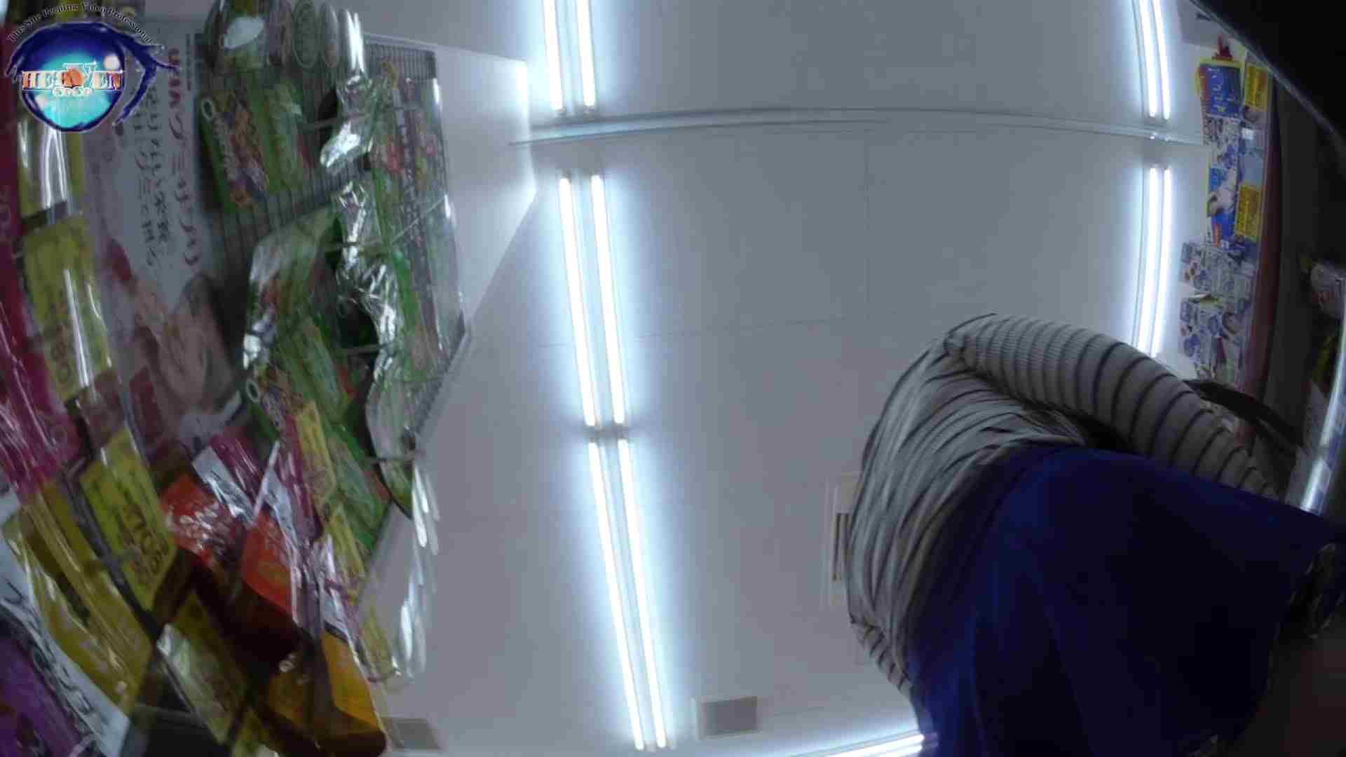 雅さんの独断と偏見で集めた動画 teenパンチラ編vol.4 パンチラ オメコ無修正動画無料 40連発 24