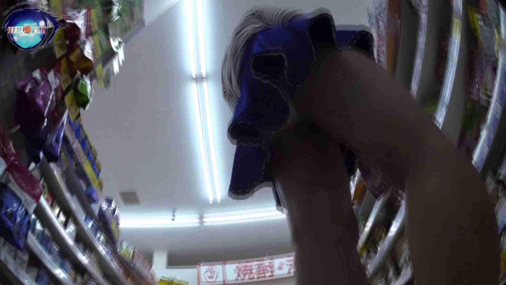 雅さんの独断と偏見で集めた動画 teenパンチラ編vol.4 OLのエロ生活  40連発 25
