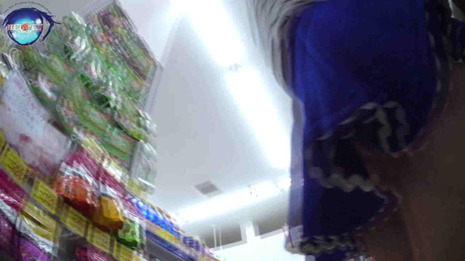 雅さんの独断と偏見で集めた動画 teenパンチラ編vol.4 ギャルのエロ生活 おめこ無修正動画無料 40連発 32