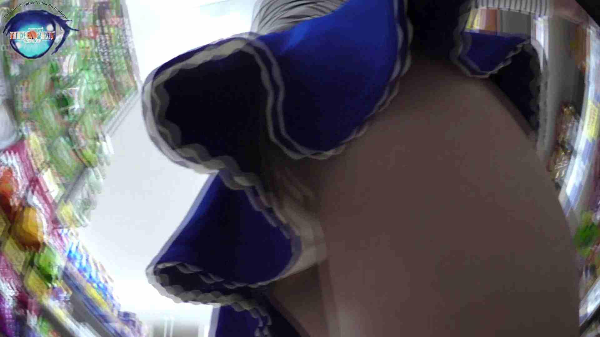 雅さんの独断と偏見で集めた動画 teenパンチラ編vol.4 チラ ヌード画像 40連発 33