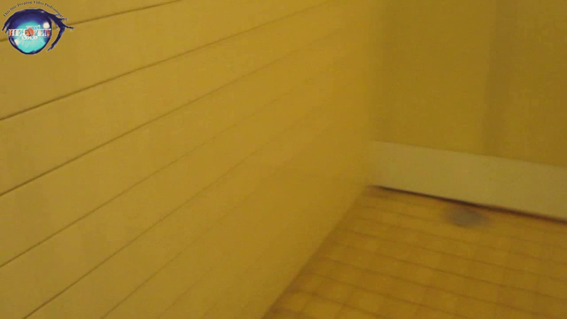 雅さんの独断と偏見で集めた動画集 厠編vol.07 OLのエロ生活   厠  100連発 3