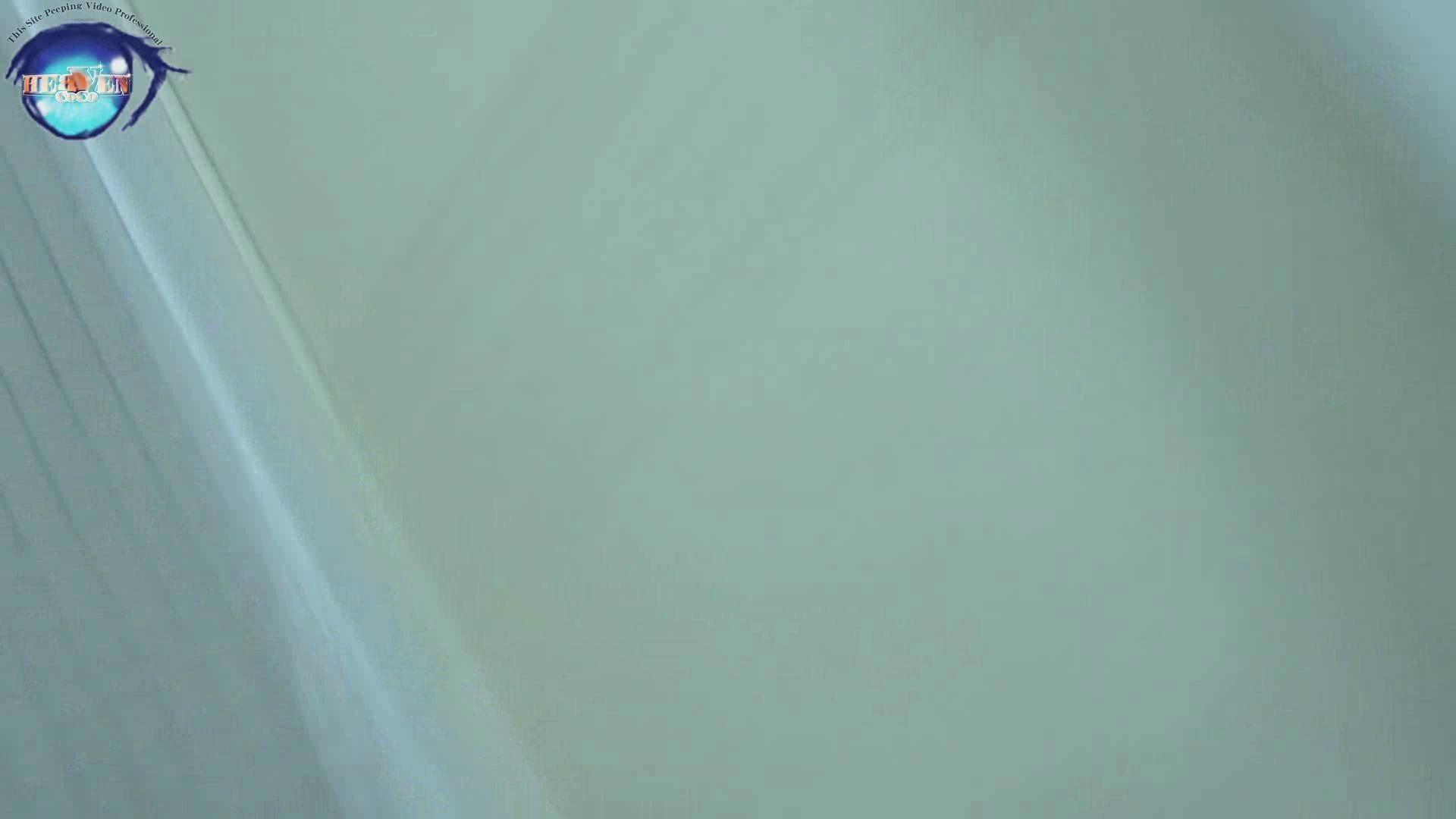 雅さんの独断と偏見で集めた動画集 厠編vol.08 OLのエロ生活   厠  29連発 7