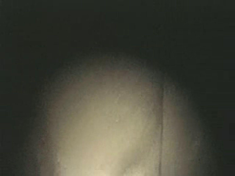 WOC 女子寮vol.2 ギャル入浴 | 女子寮  112連発 71