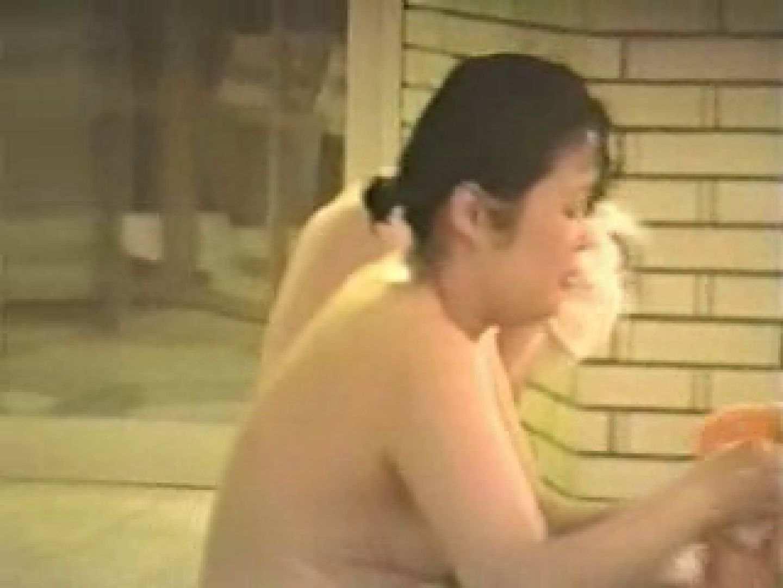 WOC 女子寮vol.3 盗撮 AV動画キャプチャ 53連発 13